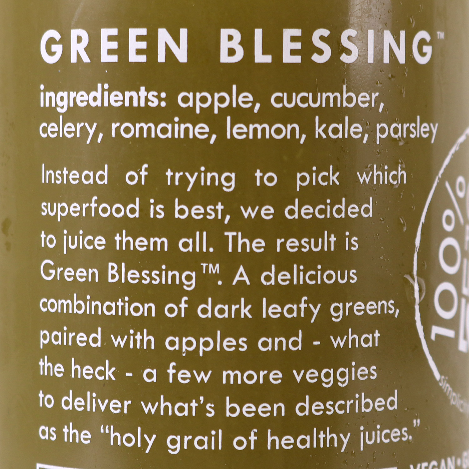 Juice, Green Blessing