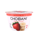 Greek Yogurt, Strawberry Banana