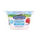 Greek Yogurt Cup, Strawberry-Organic