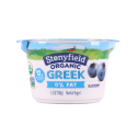 Greek Yogurt Cup, Blueberry-Organic